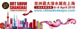 drt-show-shanghai-the-largest-dive-expo-in-asia