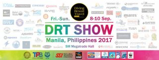 press-release-drt-show-philippines-8-10-sep-2017